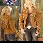 Kayla women jacket Stars & Stripes